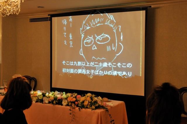 コンテアニメ 結婚式