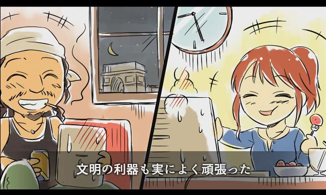 コンテアニメサンプル画像