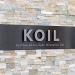 KOIL 看板