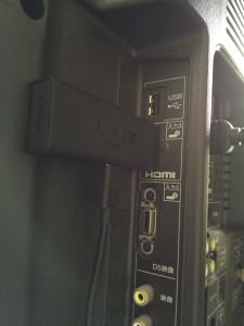 fireTVstick HDMI 接続