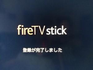 fireTVstick TV 画面 表示