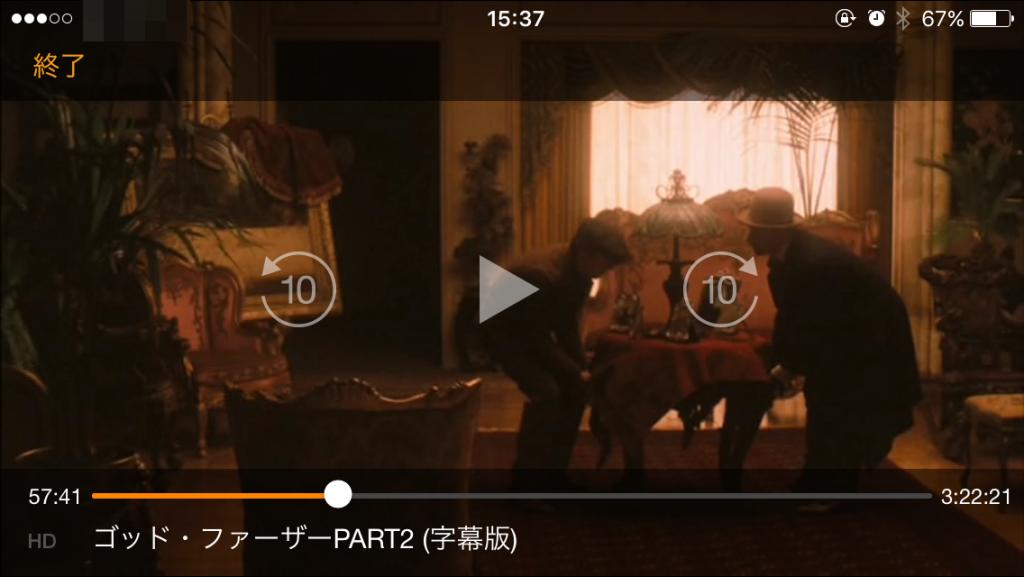 fireTVstick 画面 映画 ゴッドファーザー