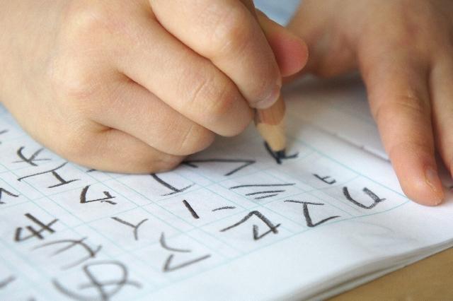 文字を書く 文章