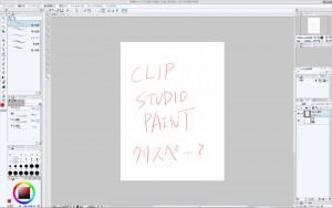 CLIP STUDIO PAINT 画面