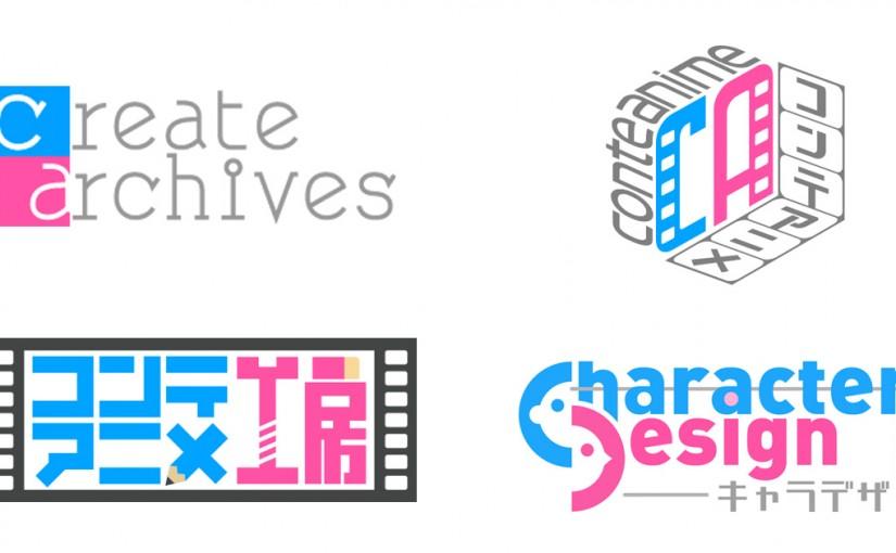 企業ロゴ 商品ロゴ