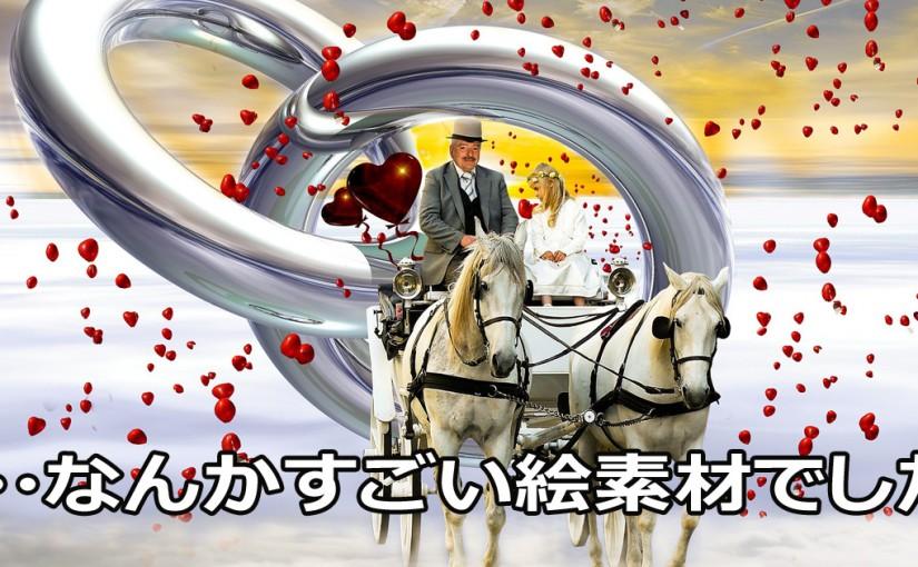 結婚 指輪