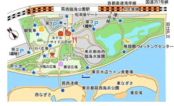 葛西臨海公園 マップ