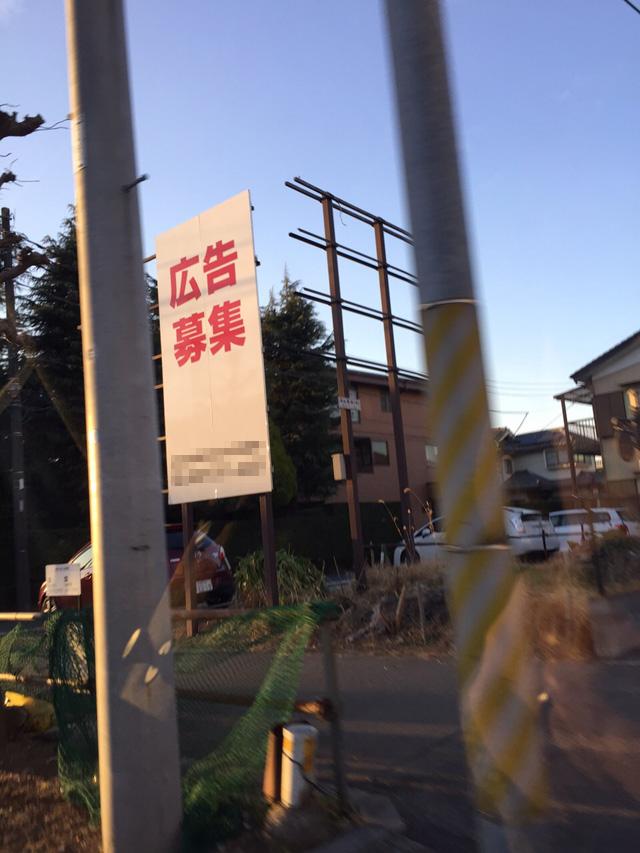 街中 看板広告