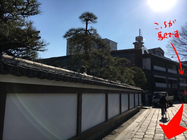 西新井大師 駅