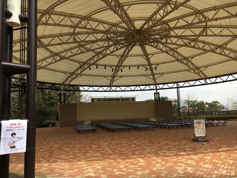 アンデルセン公園 ステージ
