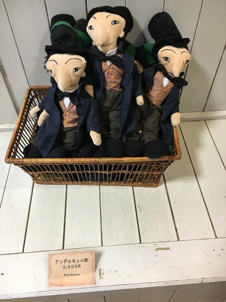 アンデルセン公園 アンデルセン人形 2500円