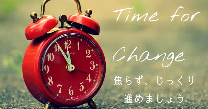 wordpress テーマ 変化