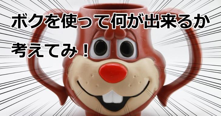 企業 イメージキャラクター 制作