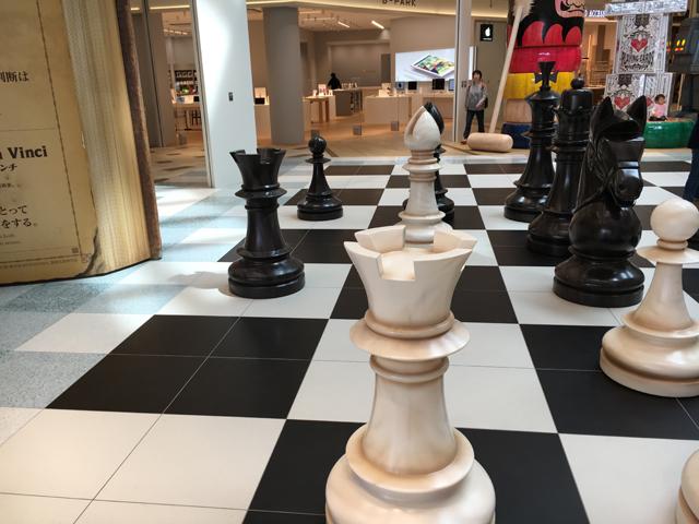アリオ柏 モニュメント チェス