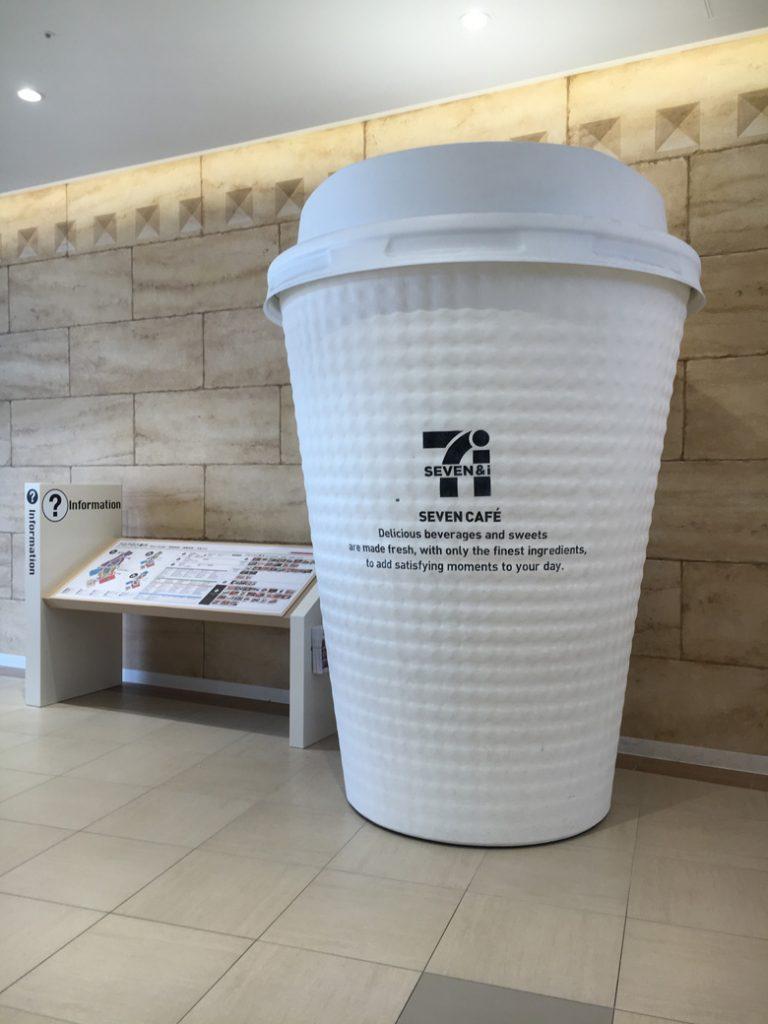 アリオ柏 モニュメント コーヒー