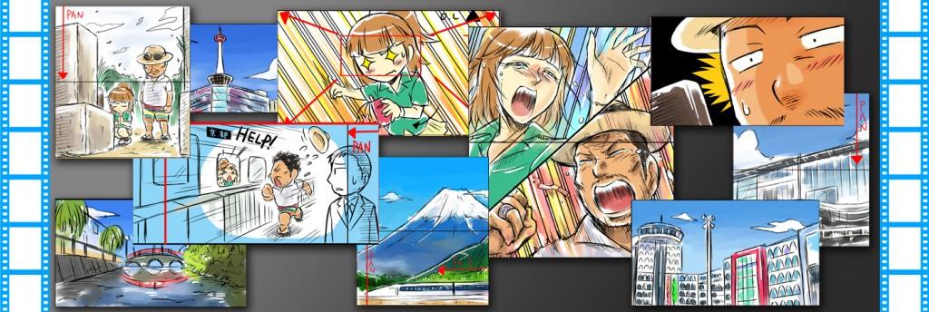 コンテアニメ for BIZ サンプル