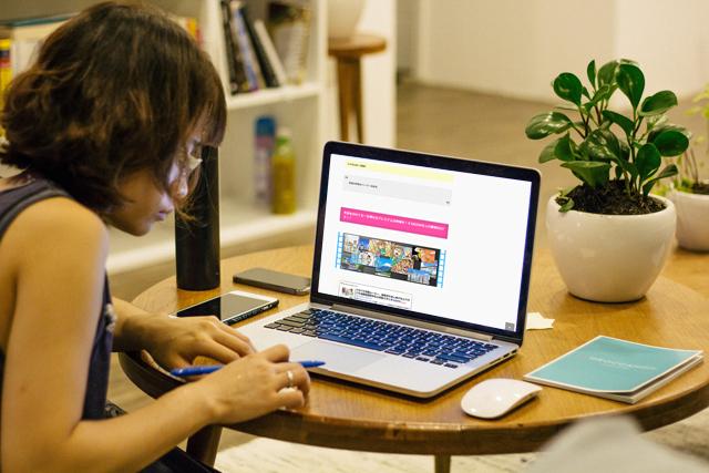 パソコン 検索 プロフィールムービー
