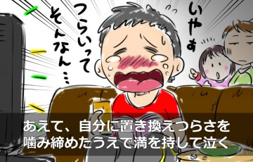 泣ける漫画 アニメ