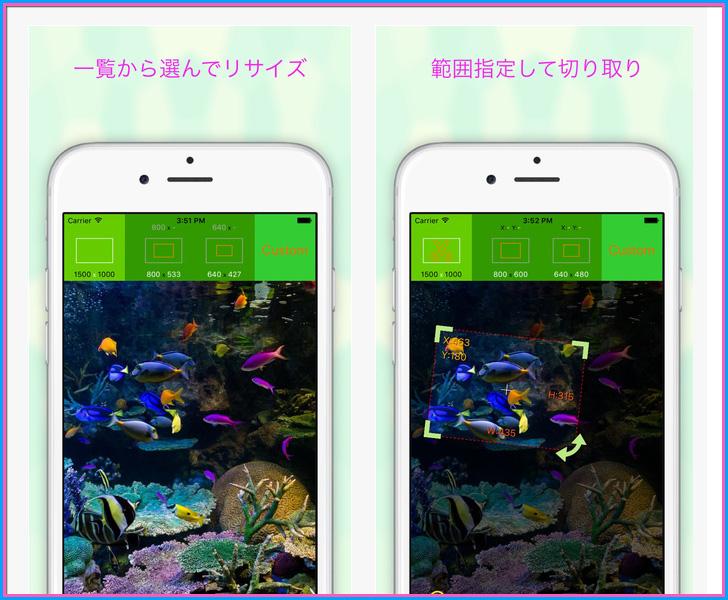 EverClipper お絵描き イラスト アプリ