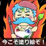 2016最新お絵かき&塗り絵アプリ大特集!大人こそハマりまくれ!