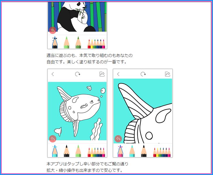 Colorgram 大人のための塗り絵帳