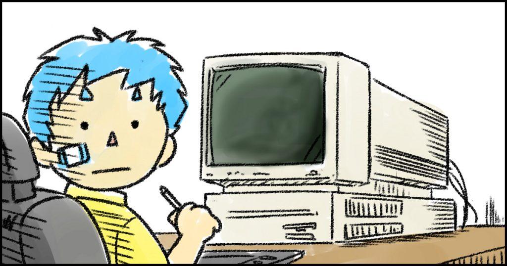 絵 パソコン 描く