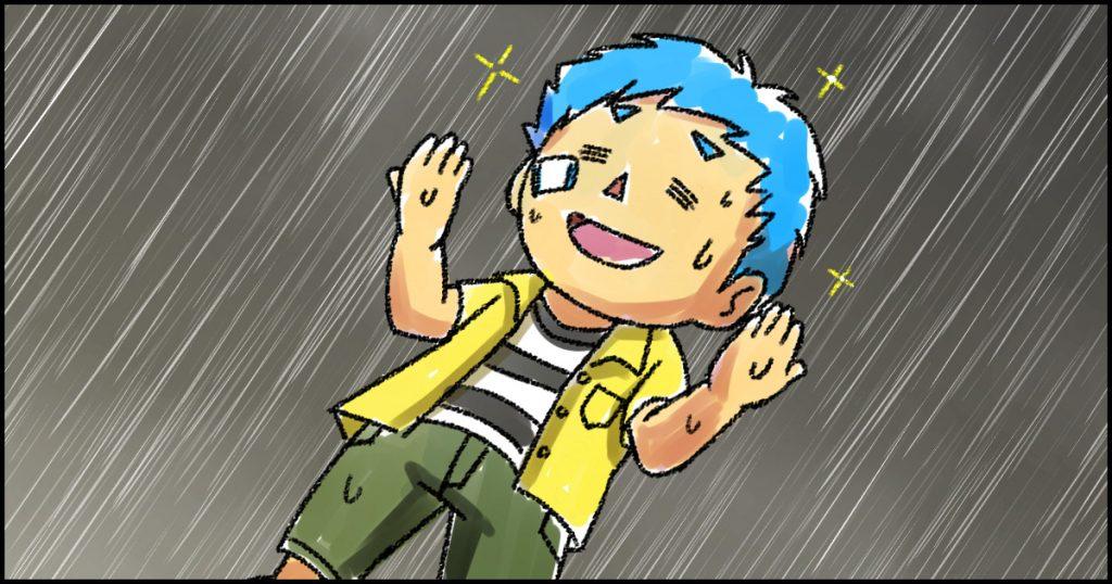 雨 つらい