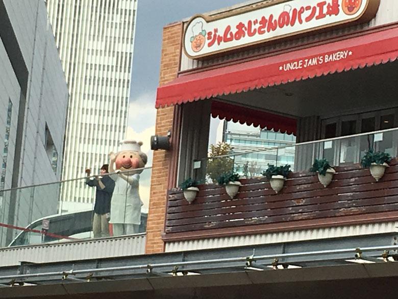 アンパンマンミュージアム パン工場