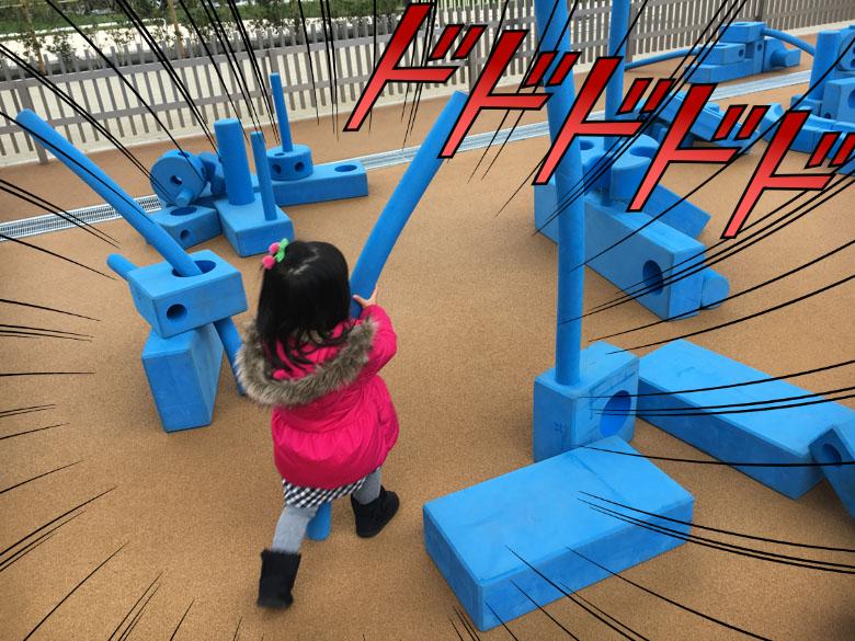 柏の葉T-SITE 子供 遊び場