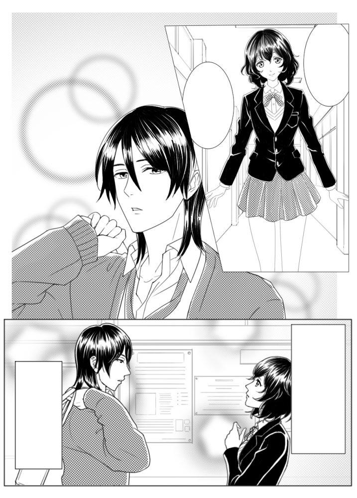 SMILES イラスト・マンガ マンガ制作指導