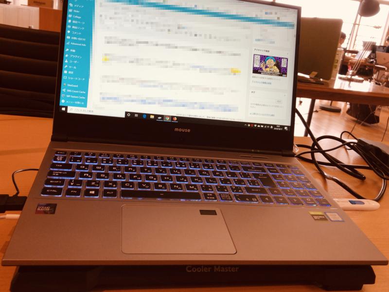 新しく買ったパソコン
