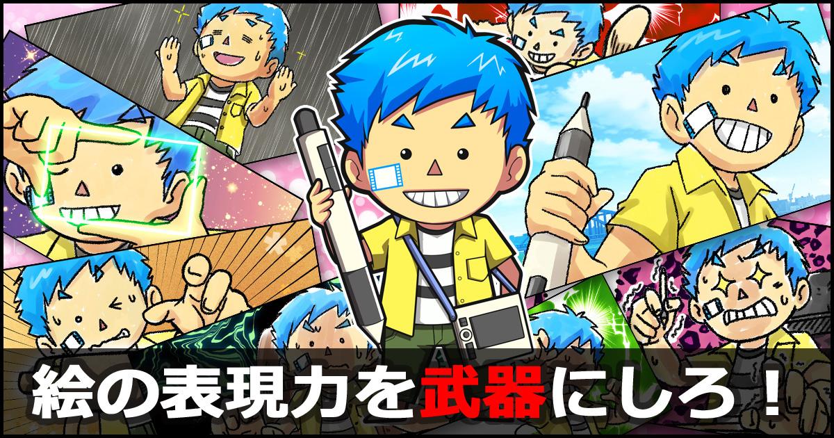 コンテアニメ工房 アイキャッチ