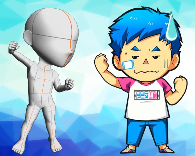 クリスタ 3Dデッサン人形 設定