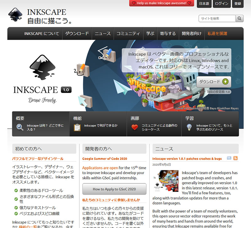INKSPACE