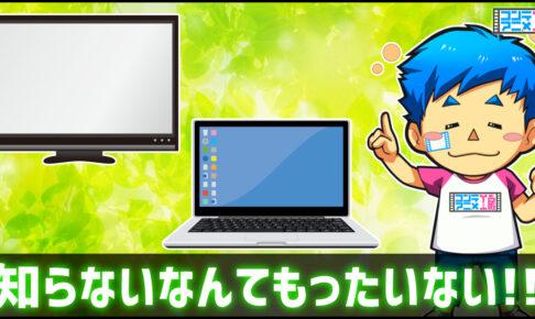 BTOパソコン イラスト ドスパラ