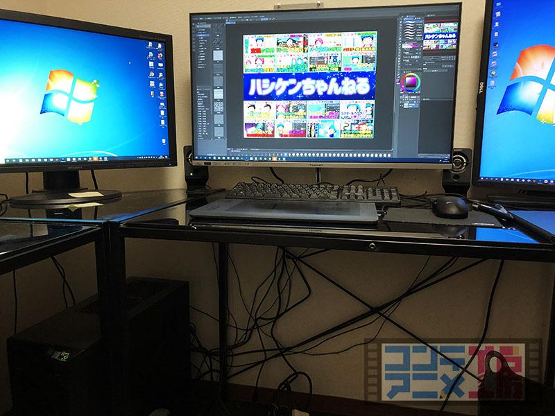 デジタルイラスト パソコン