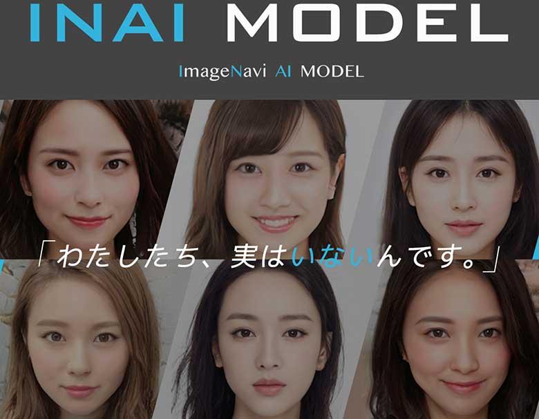 INAI MODEL